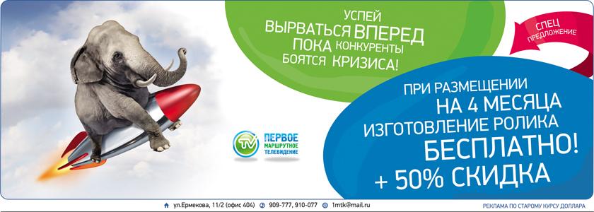Газета бесплатных объявлений караганда-подпть объявление бесплатно подать объявление продаже машины киров