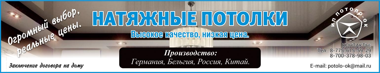 Подать объявление в газету тумба вклейка автостекол частные объявления